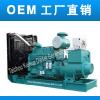 康明斯(北京)发电机组—凯华生产厂feflaewafe