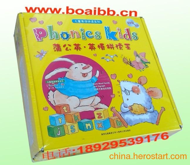 供应Phonics kids蒲公英英语拼读王 幼儿自然拼读教材