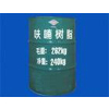 供应呋喃树脂 环氧树脂 天然树脂
