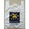 供应订购高档北京塑料超市购物食品袋