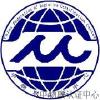 供应贸易企业怎样办理ISO9000认证呢?