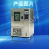 供应低温测试箱/低温试验箱