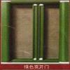 烟台框中框纱窗 烟台框中框防护纱窗定做