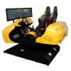 供应全球4D动感模拟赛车厂家直销