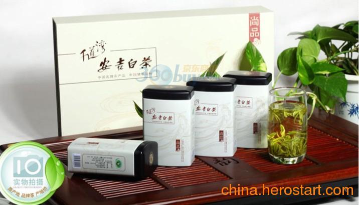 供应千道湾安吉白茶尚品2