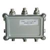 供应金钱猫EOC信号混合器MC211