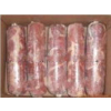 供应荷兰进口冷冻羊蛋冷冻羊肉卷冷冻羊后腿