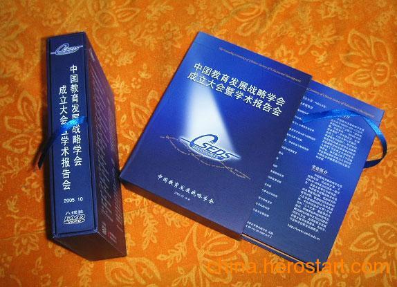 供应高档光盘包装盒 礼盒设计制作 北京海参盒制作 北京包装盒