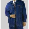 供应 广州牛仔工作服厂倾心为您打造完美的企业形象