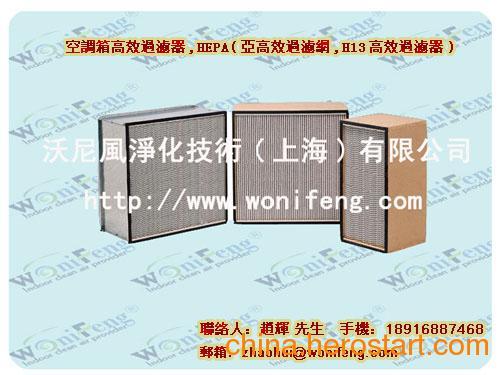 供应上海高效空调箱空气过滤器