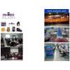 供应阿拉博顾问-服装、手袋、箱包、皮具精益生产辅导咨询