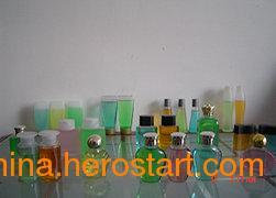 供应高档塑料小瓶子