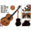 供应乐器A660古典吉他系列批发