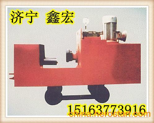 供应鑫宏YJZ-1000液压校直机