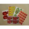 供应泰州药品标签,食品标签,高难度标签-立恒牌标签全国直销!