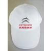 供应西安帽子 西安帽子定做 西安帽子批发
