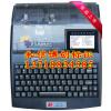 供应tp80线号机,硕方打号机,线号印字机,线号打字机