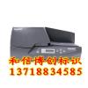 供应丽标C-330P标牌印字机,pp-1080re升级版