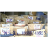 供应进口化工品缺少单证怎么清关