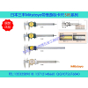 供应原装正品日本三丰卡尺|三丰带表卡尺|505-671三丰卡尺|0-150mm