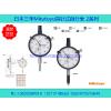 供应2046S-10百分表,日本Mitutoyo三丰百分表,防震百分表系列2046S,原装正品