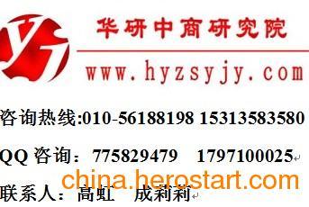供应中国 磷肥工业 市场专项调研及未来发展策略研究报告