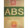 供应AES塑料原料