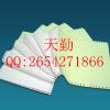 供应珠宝保证单印刷质量保证书印刷