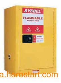 供应供包头防火保险柜和内蒙古金库柜及商务保险箱