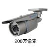 供应200万像素网络高清红外防水摄像机