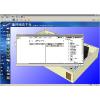 供应西安机房建设环境动力精密空调监控