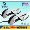 供应凯乐达紫外线杀菌烘鞋器 除臭烘鞋机 干鞋器