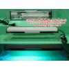 供应18W紫外线灯具 华强北紫外线灯具 UV胶水固化灯具 UV光固灯
