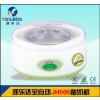 供应酸奶机|北京酸奶机|商用酸奶机|酸奶机价格|自制酸奶机