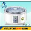 自制酸奶机制酸奶更安心 永康酸奶机供应商家