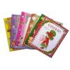供应小黄牛儿童图书-沙拉的世界