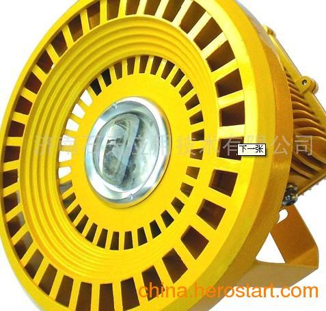 供应BLED大功率防爆灯、BLED-140WLED投光灯
