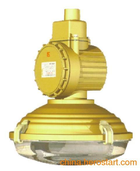 供应海洋王SBD1106-YQL65防爆低频无极灯