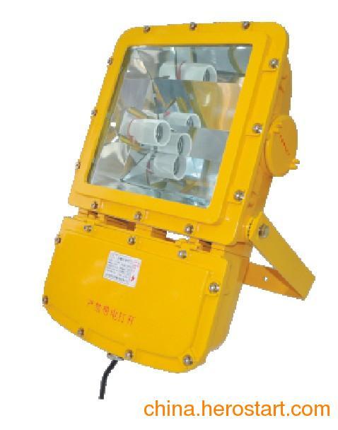供应BFC8110/HN防爆泛光灯-BFC8110/HN-J400W