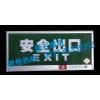 供应应急抢险必备(BXW6229)