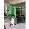 供应石膏板冲孔设备、硅酸钙板冲孔模具、