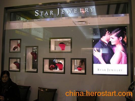 供应武汉商场精致珠宝首饰展示柜制作