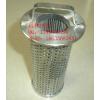 供应优质过滤筒 精密过滤筒 由APKL安平科林为您提供