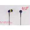 供应MP4耳机厂家|MP4耳机价格|东莞MP4耳机加工厂家