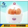 供应煮蛋器-蒸蛋器_蒸蛋器价格_优质蒸蛋器批发/采购