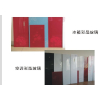 供应钢化丝印玻璃