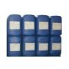 供应HY-PRP010反渗透膜阻垢剂