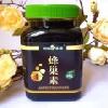 啊细密源蜂业提供曲靖松花粉曲靖蜂蜜曲靖蜂胶曲靖蜂王浆等产品