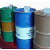 供应山东回收染料