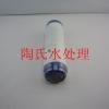 供应10寸颗粒活性炭,UDF滤芯